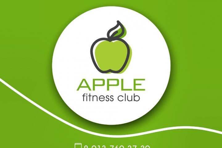 Фитнес-клуб Apple Fitness Club