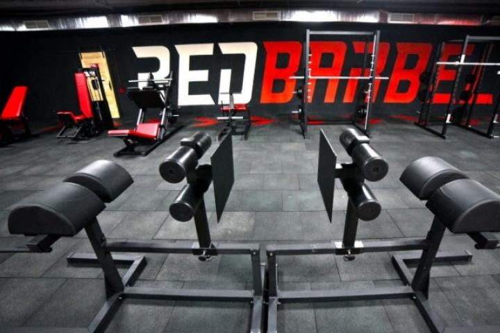 Фитнес клуб Red Barbell Gym 1