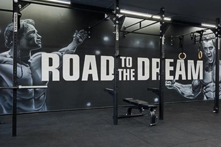Фитнес-клуб Road to the Dream Gym