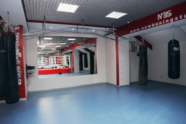 Фитнес-клуб New Boxing Studio